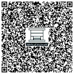 ۷۰۶۹f3ed-805e-43b1-87fe-45cbf5bd0660