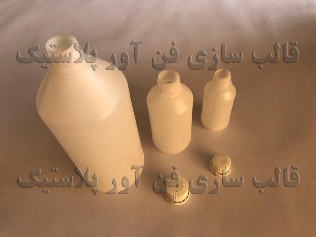 قالب سازی پلاستیک